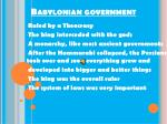 babylonian government