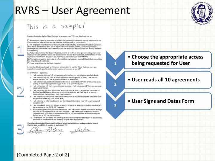 RVRS – User Agreement