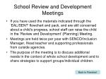 school review and development meetings