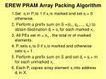 erew pram array packing algorithm
