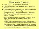 pram model discussion