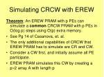 simulating crcw with erew