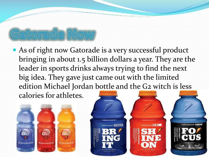 Gatorade Now