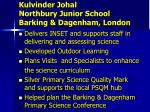 kulvinder johal northbury junior school barking dagenham london1