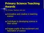 primary science teaching awards1