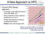 a new approach to hpc