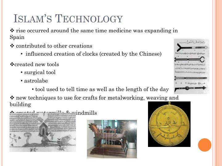 Islam's Technology
