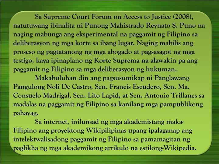 Sa Supreme Court