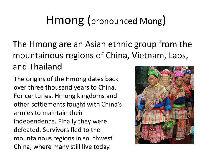 Hmong (