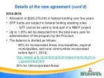 details of the new agreement cont d2