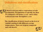 definitions and classifications