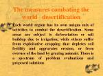the measures combating the world desertification