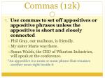 commas 12k