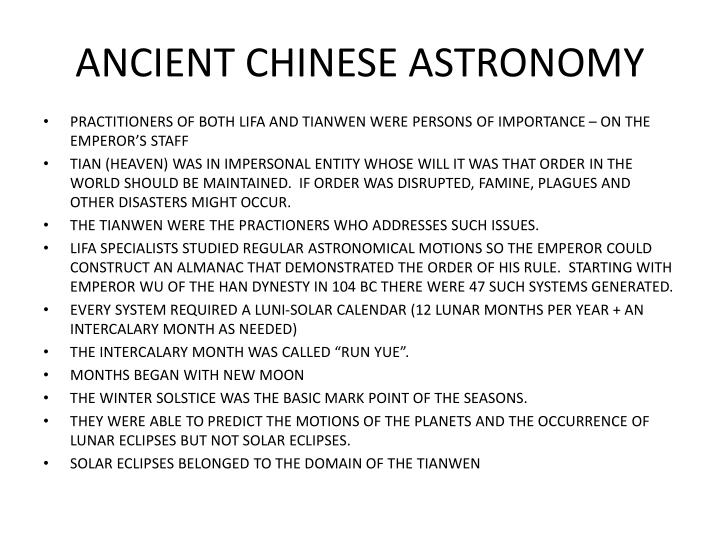 Ancient chinese astronomy1