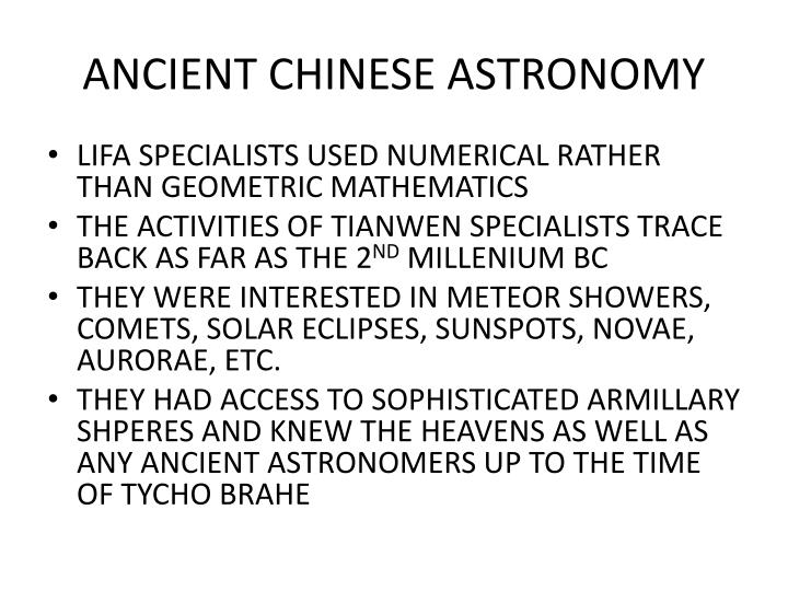 Ancient chinese astronomy2