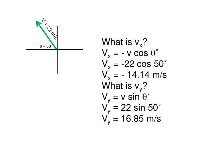 V = 22 m/s