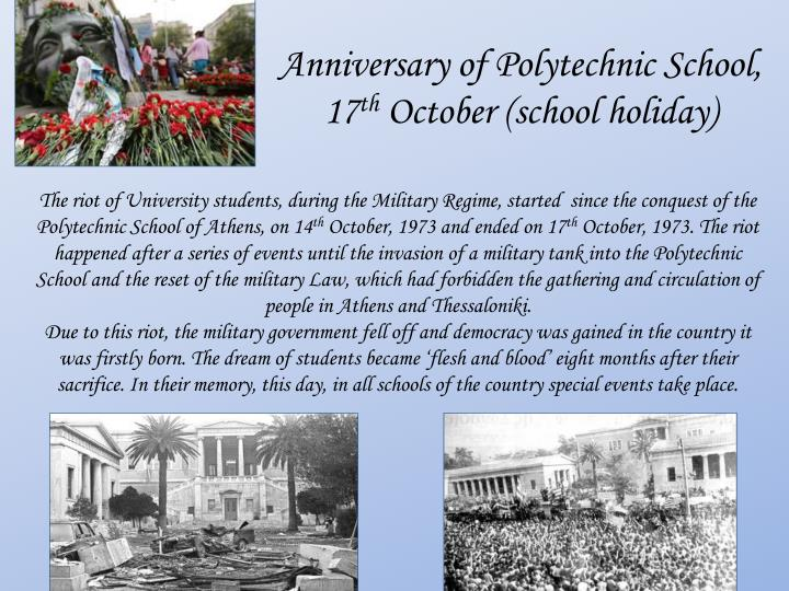 Anniversary of Polytechnic School,