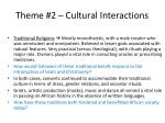 theme 2 cultural interactions