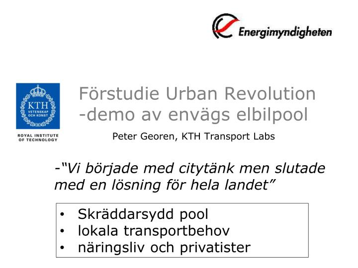 F rstudie urban revolution demo av env gs elbilpool
