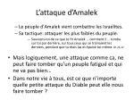 l attaque d amalek