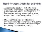 need for assessment for learning