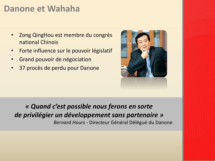Danone et Wahaha
