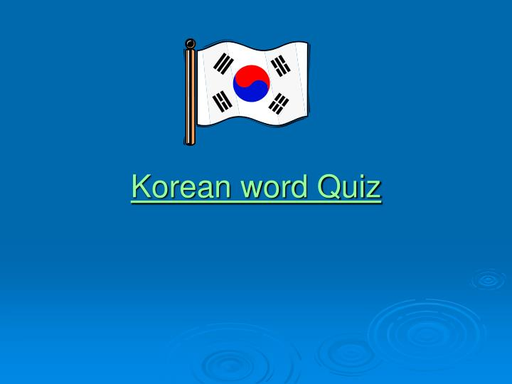 Korean word Quiz