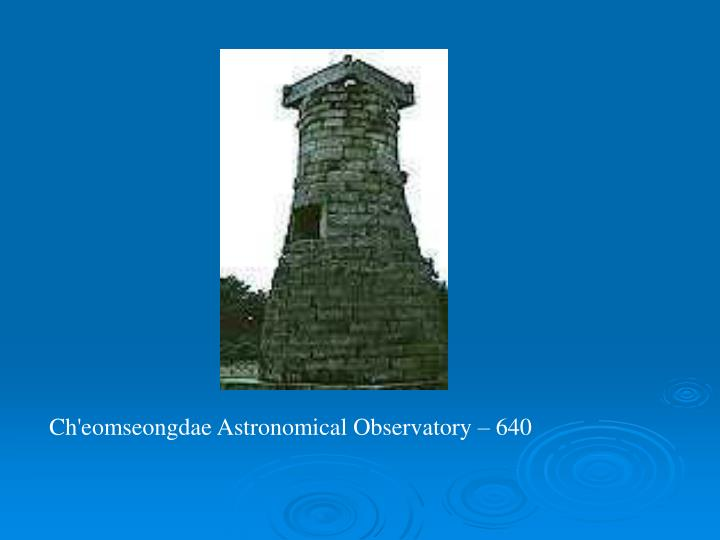 Ch'eomseongdae Astronomical Observatory – 640