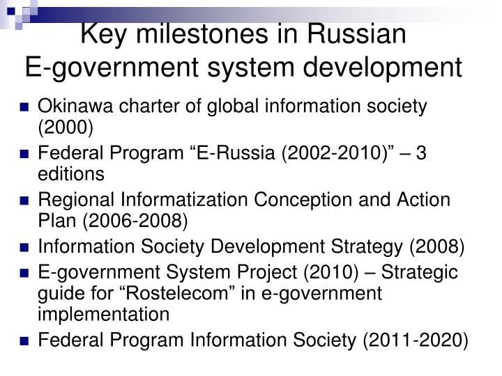Key milestones in Russian