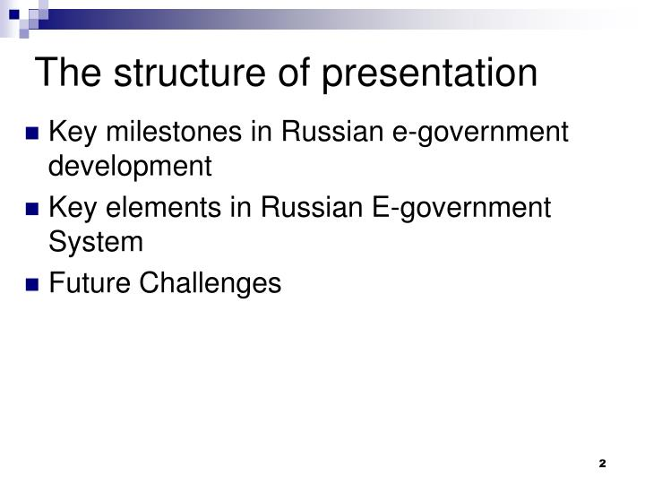 The structure of presentation