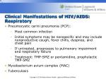clinical manifestations of hiv aids respiratory