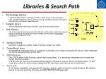 libraries search path