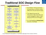 traditional soc design flow