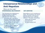 interpersonal relationships and anti nepotism