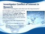 investigator conflict of interest in research