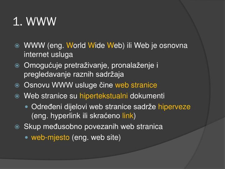 1. WWW