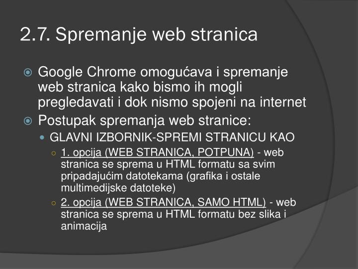 2.7. Spremanje web stranica