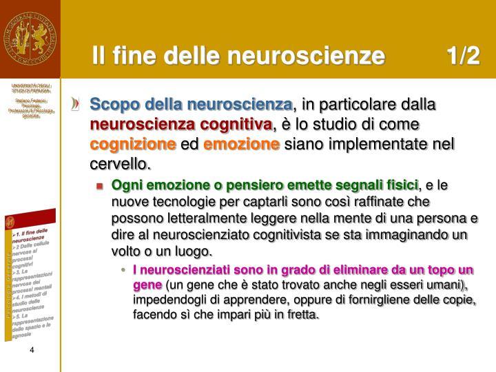 1. Il fine delle neuroscienze