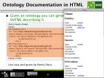 ontology documentation in html
