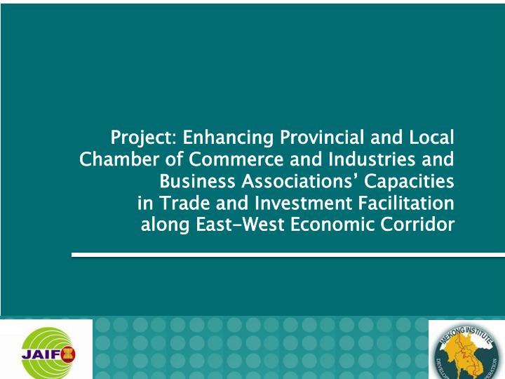 Project: Enhancing