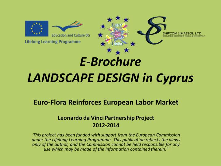 E brochure landscape design in cyprus