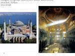 hagia sophia interior and exterior istanbul turkey 532 37ad