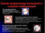 zasady bezpiecznego korzystania z urz dze elektrycznych