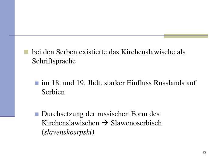 bei den Serben existierte das Kirchenslawische als Schriftsprache