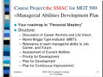 course project the smac for mgt 500 managerial abilities development plan