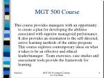 mgt 500 course