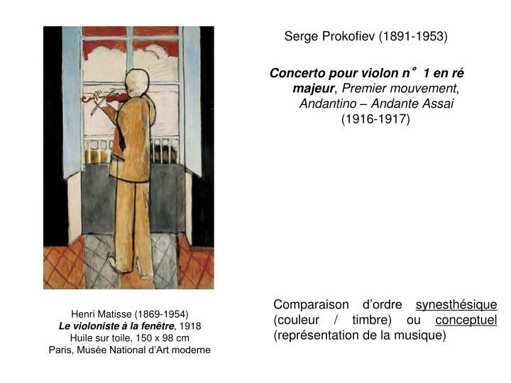 Serge Prokofiev (1891-1953)