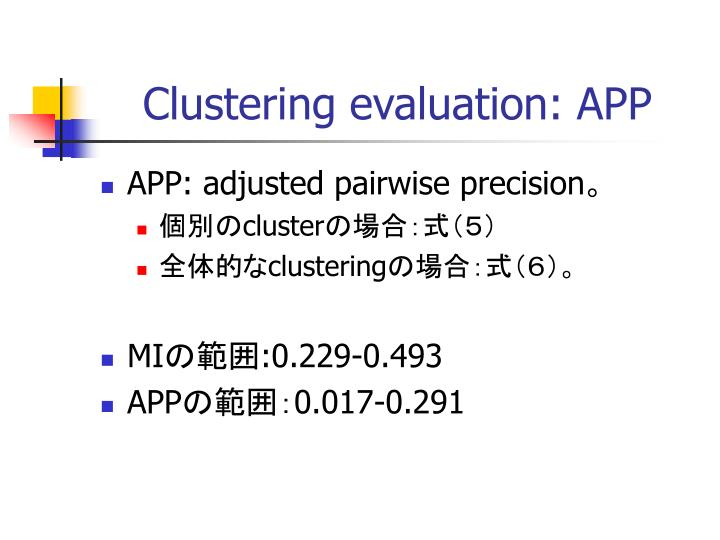 Clustering evaluation: APP