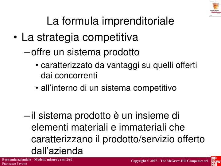 La formula imprenditoriale