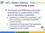 social transfer in kinds
